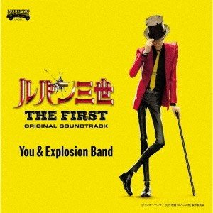 You & Explosion Band 映画「ルパン三世 THE FIRST」オリジナル・サウンドトラック 『LUPIN THE THIRD 〜THE FIRST〜』 Blu-spec CD2