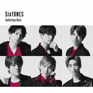 SixTONES Imitation Rain/D.D. [CD+DVD]<初回盤> 12cmCD Single ※特典あり