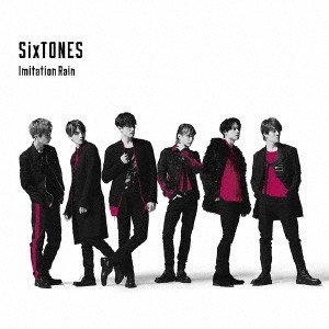 SixTONES Imitation Rain/D.D. [CD+DVD]<with Snow Ma...