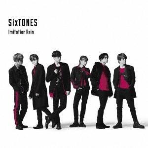 SixTONES Imitation Rain/D.D. [CD+DVD]<with Snow Man盤> 12cmCD Single ※特典あり