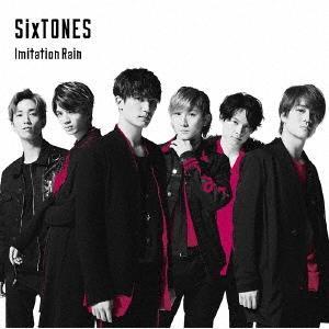 SixTONES Imitation Rain/D.D.<通常盤> 12cmCD Singleの画像