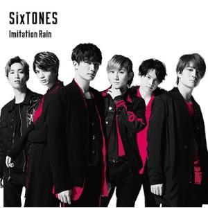 SixTONES Imitation Rain/D.D.<通常盤/初回限定スリーブ仕様> 12cmCD Single ※特典あり
