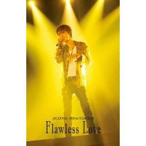 ジェジュン JAEJOONG ARENA TOUR 2019〜Flawless Love〜 DVD