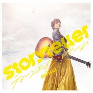 miwa Storyteller/ティーンエイジドリーム<通常盤> 12cmCD Single