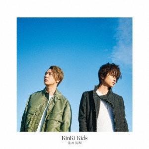 KinKi Kids 光の気配 [CD+DVD]<初回盤A> 12cmCD Single