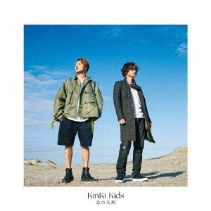 KinKi Kids 光の気配 [CD+DVD]<初回盤B> 12cmCD Single