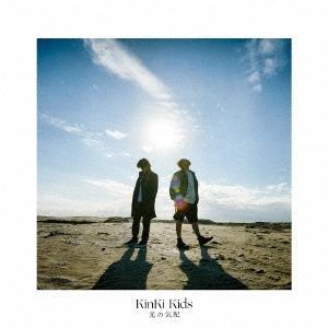 KinKi Kids 光の気配<通常盤> 12cmCD Single