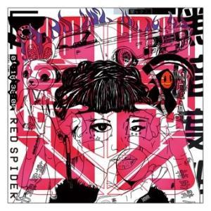 RED SPIDER 闇ックス CD