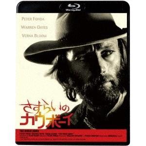 さすらいのカウボーイ Blu-ray Disc