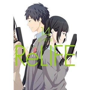 夜宵草 ReLIFE 14 COMIC