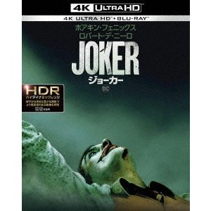 ジョーカー [4K Ultra HD Blu-ray Disc+Blu-ray Disc]<初回仕様版> Ultra HD ※特典あり