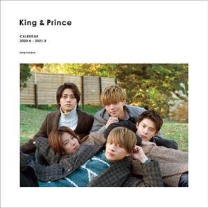King & Prince King & Prince カレンダー 2020.4→2021.3 Johnnys'Official Calendar