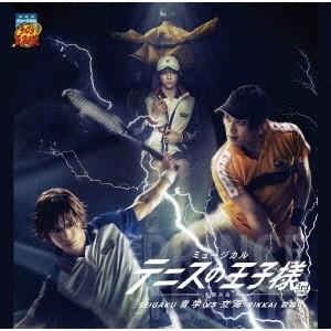 ミュージカル テニスの王子様 3rdシーズン 全国大会 青学(せいがく)vs立海 前編 CD
