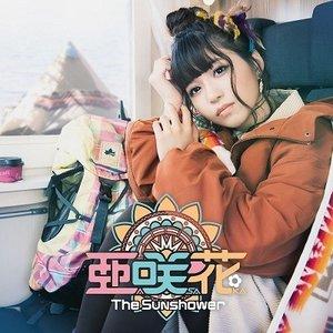 亜咲花 The Sunshower<通常盤> 12cmCD Single