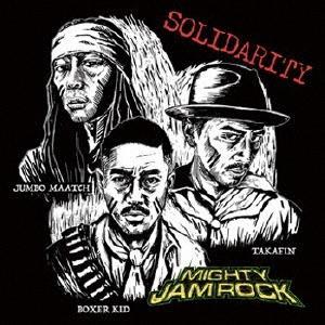 MIGHTY JAM ROCK SOLIDARITY CD