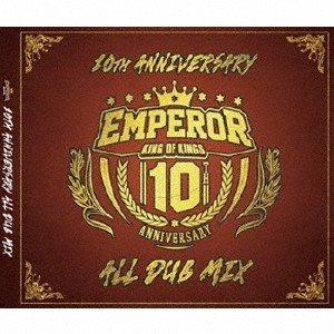 Various Artists EMPEROR 10th Anniversary ALLDUB MIX CD