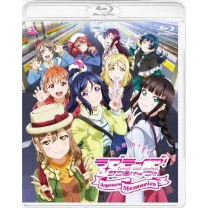 ラブライブ!サンシャイン!!ファンディスク 〜Aqours Memories〜 Blu-ray Di...