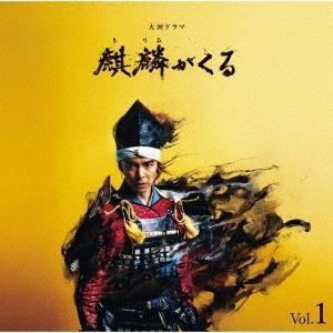 John Graham NHK大河ドラマ 麒麟がくる オリジナル・サウンドトラック Vol.1 Blu-spec CD2
