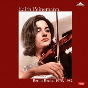 エディト・パイネマン ベルリン・リサイタル1970・1982<完全限定生産盤> LP