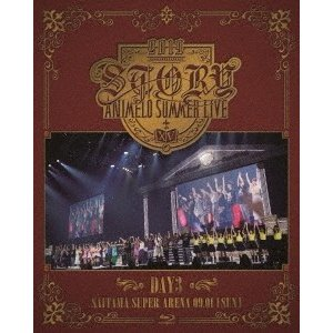 Various Artists Animelo Summer Live 2019 -STORY- D...