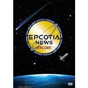NEWS NEWS DOME TOUR 2018-2019 EPCOTIA -ENCORE-<通常盤> DVD