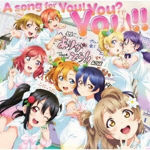 μ's A song for You! You? You!! [CD+DVD] 12cmCD Single ※特典あり