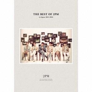 2PM THE BEST OF 2PM in Japan 2011-2016 [2CD+2DVD+撮り下ろしフォト歌詞ブック]<初回生産限定盤> CD ※特典あり
