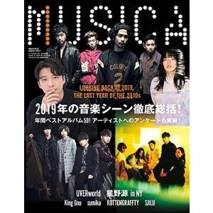 MUSICA 2020年1月号 Magazine