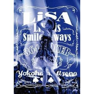 LiSA LiVE is Smile Always ~364+JOKER~ at YOKOHAMA ARENA DVD ※特典あり