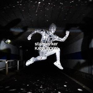 KANA-BOON スターマーカー<通常盤> 12cmCD Single