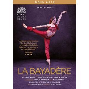 英国ロイヤル・バレエ バレエ《ラ・バヤデール》 DVD