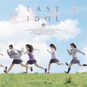 ラストアイドル タイトル未定 [CD+DVD]<初回限定盤/PB盤> 12cmCD Single