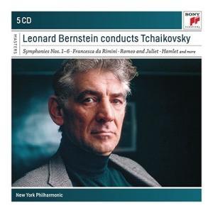 レナード・バーンスタイン チャイコフスキー: 交響曲全集・管弦楽曲集<完全生産限定盤> CD