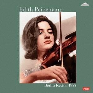 エディト・パイネマン ベルリン・リサイタル 1987<完全限定生産盤> LP