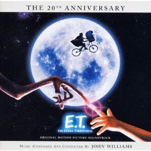 John Williams E.T. <20周年アニヴァーサリー特別版><6ヶ月期間限定盤> CD