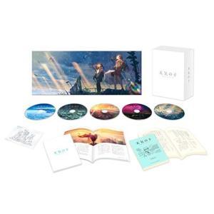「天気の子」 コレクターズ・エディション [4Blu-ray Disc+4K Ultra HD Blu-ray Disc]<初回生産限定版> Blu-ray Disc ※特典あり