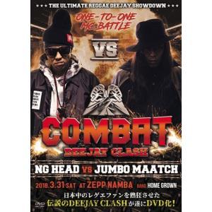 NG HEAD COMBAT DEEJAY CLASH - NG HEAD vs JUMBO MAATCH DVD