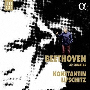 コンスタンティン・リフシッツ ベートーヴェン: ピアノ・ソナタ全集 CD
