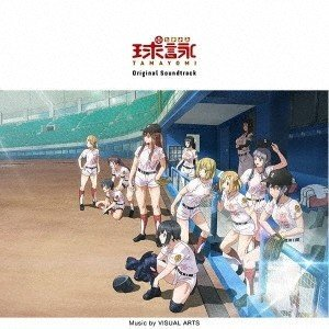 Original Soundtrack 球詠 Original Soundtrack CD