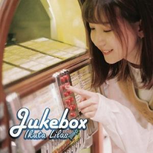 幾田りら Jukebox<タワーレコード限定> CDの画像
