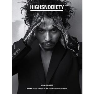 HIGHSNOBIETY JAPAN ISSUE 04 Book