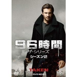96時間 ザ・シリーズ シーズン2 DVD-BOX DVD