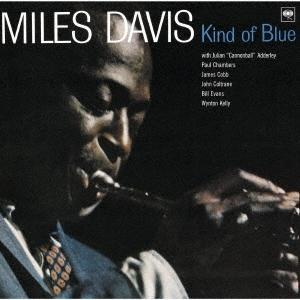 Miles Davis カインド・オブ・ブルー モノラル・ヴァージョン<完全生産限定盤> LP
