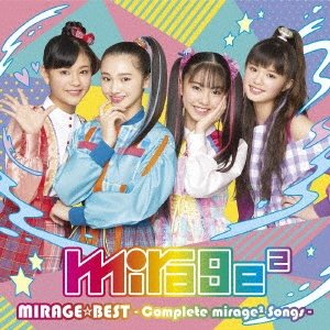 mirage2 MIRAGE☆BEST 〜Complete mirage2 Songs〜<通常盤> CD