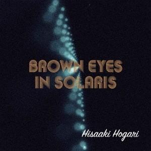 保刈久明 Brown eyes in solaris CD
