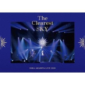 雨宮天 雨宮天 LIVE 2020 The Clearest SKY<初回生産限定盤> Blu-ray Disc