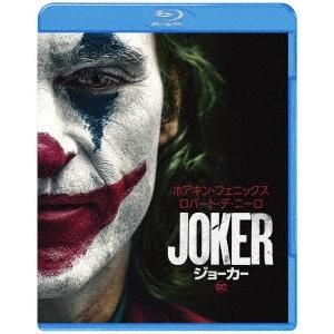ジョーカー Blu-ray Disc