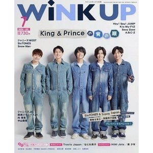 WiNK UP 2020年7月号 Magazine