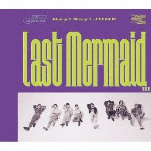 Hey! Say! JUMP Last Mermaid… [CD+DVD+ブックレット]<初回限定盤...
