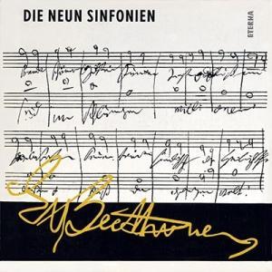 フランツ・コンヴィチュニー ベートーヴェン: 交響曲全集<タワーレコード限定> SACD Hybrid